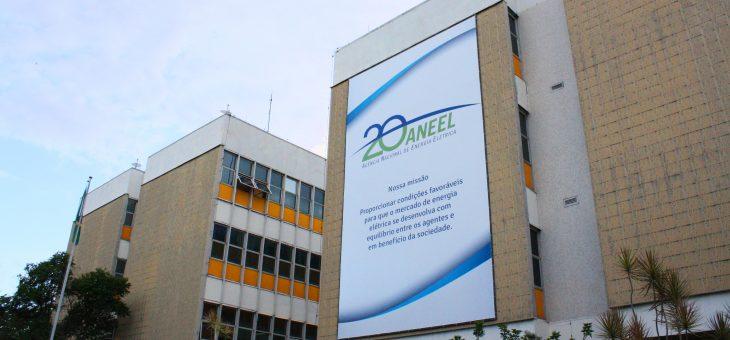 Aneel define cota provisória da CDE de R$ 1,9 bi para fevereiro